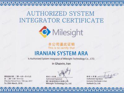 گواهی نمایندگی فروش محصولات Milesigt در استان قزوین